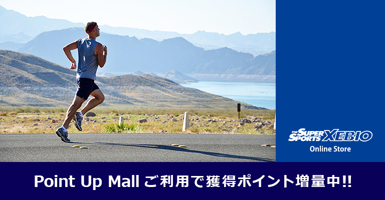 SUPER SPORTS XEBIO Online Store Point Up Mall ご利用で獲得ポイント増量中!!