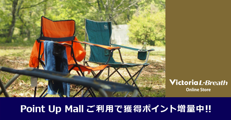 Victoria L-Breath Online Store Point Up Mall ご利用で獲得ポイント増量中!!
