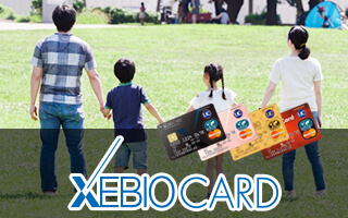 xebiocard